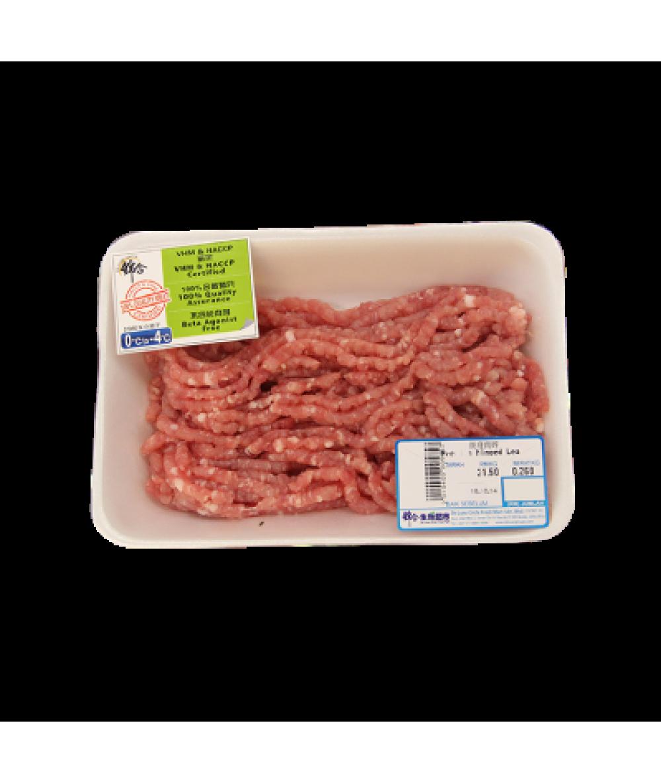 PP Premium Minced Lean Meat 480g+/-