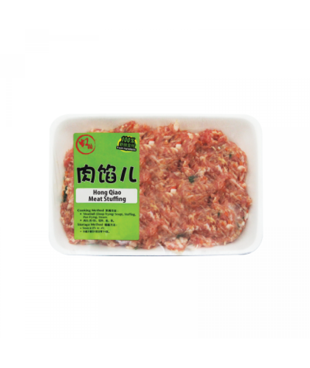 PP Meat Stuffing 480g+/-