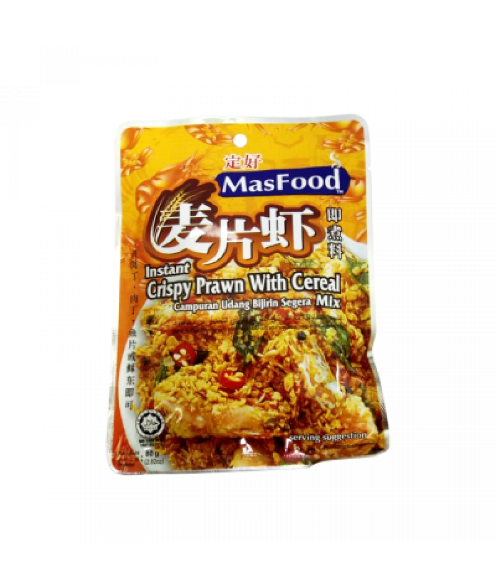MF Instant Crispy Prawn With Cereal 80g