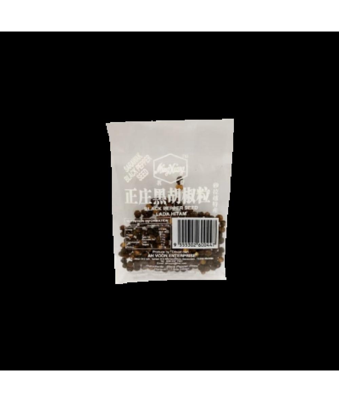 MH Black Pepper Seed 12g