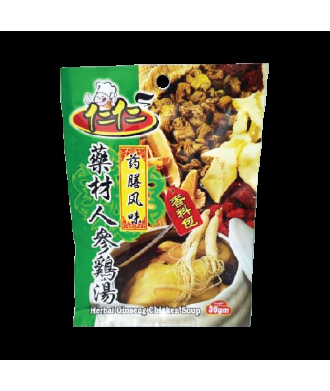 *Ren Ren Ginseng Chicken Soup 36g