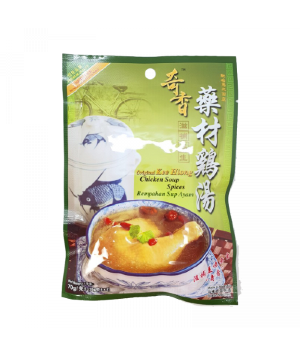 *Kee Hiong Chicken Soup Spices 70g