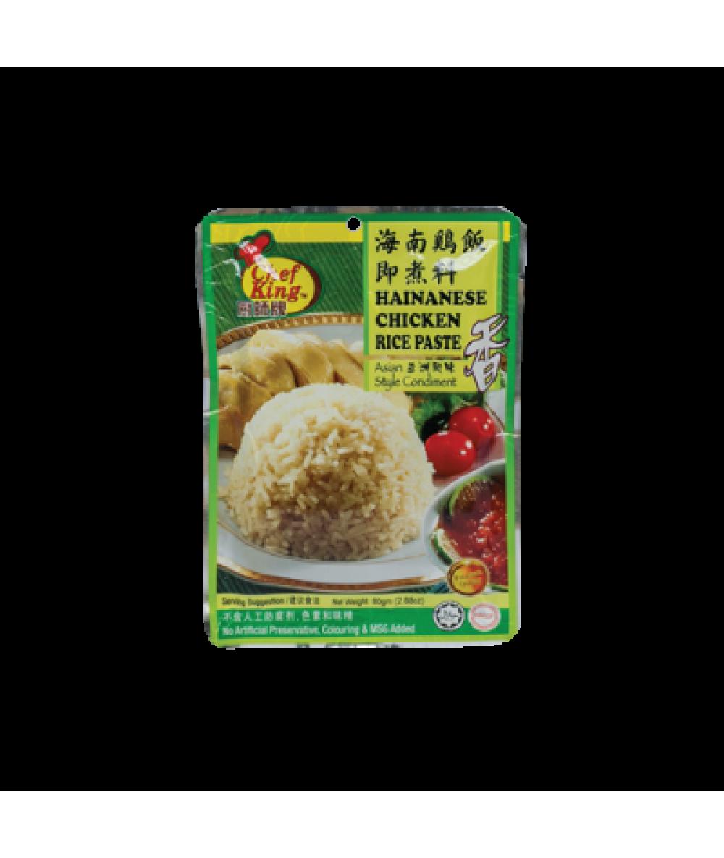 Chef King Hainanese Chicken Rice Paste 80g*2s