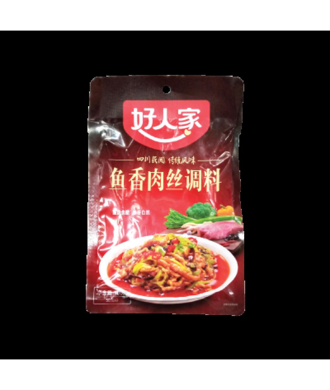 *Hrj Fish Shredded Pork 100g