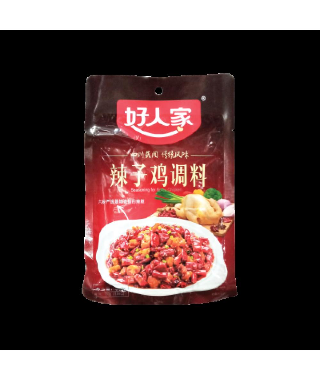 *Hrj Spicy Chicken 160g
