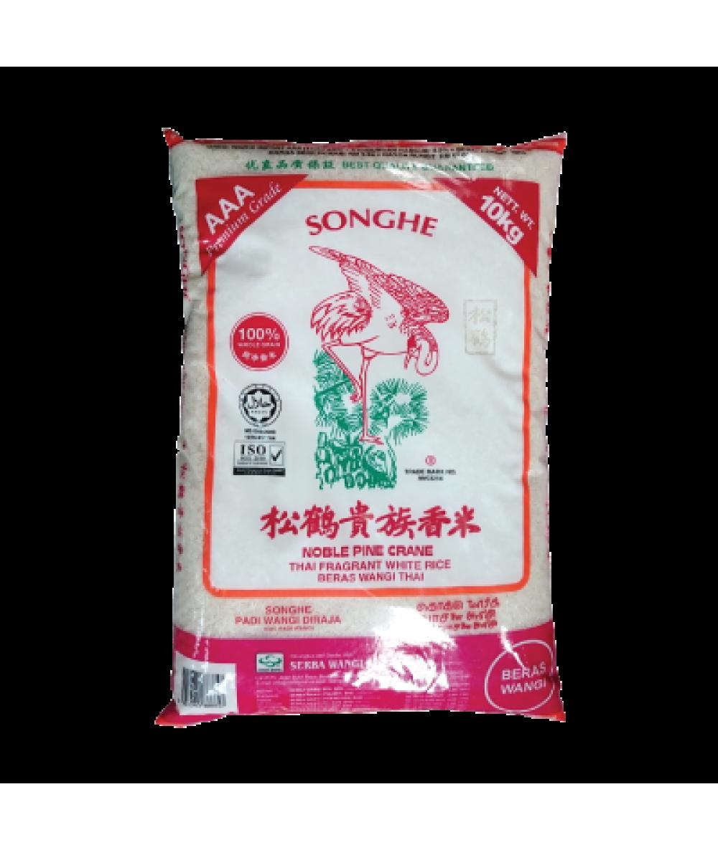 Beras Wangi Siam Songhe 10kg