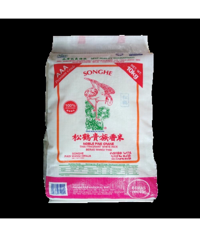 Beras Wangi Siam Songhe Import 10kg