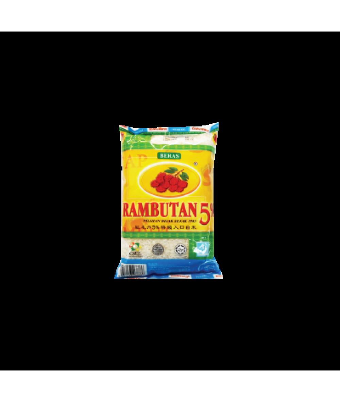 Cap Rambutan Oren TSS 5% 1kg