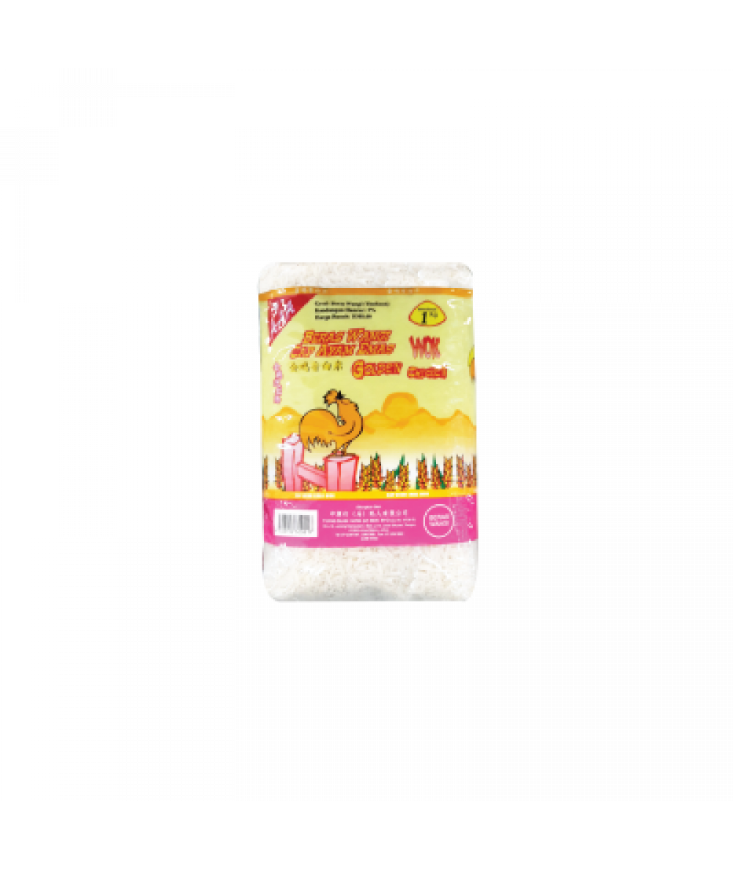 Golden Chicken Fragrant Rice Wok 1kg