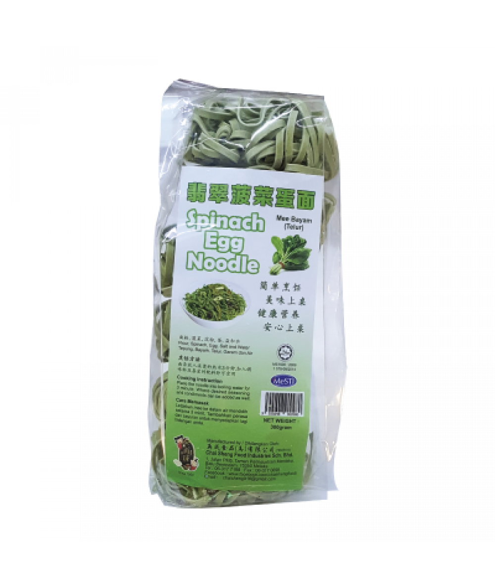 Chai Sheng Spinach Egg Noodle 300g