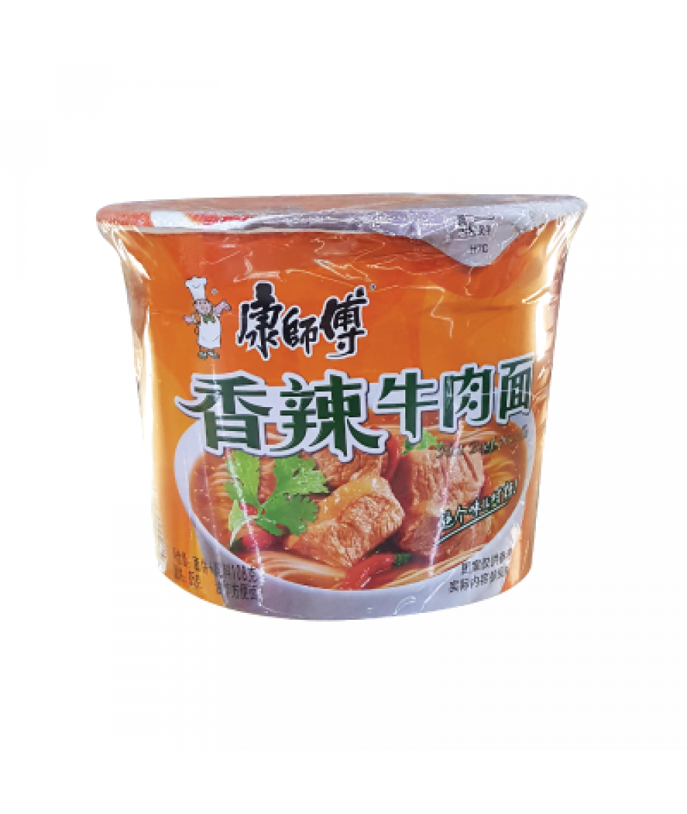 Master K. Roasted Spicy Beef Bowl Noodles 200g