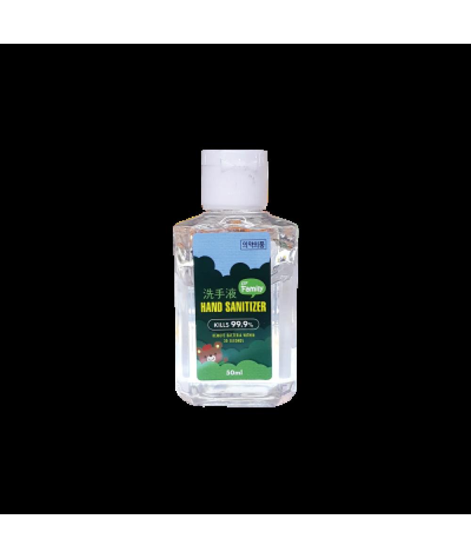 *Sanigen Hand Sanitizer-Gel 50 ml