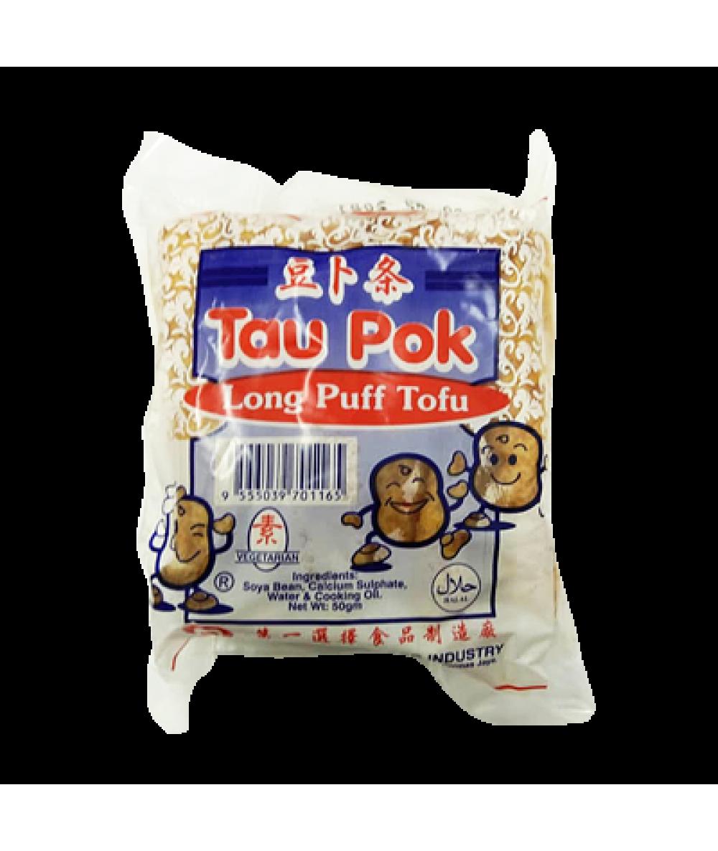 Daiwa Long Puff Tofu 90g