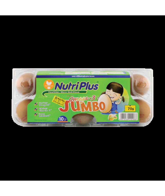 Nutriplus Omega-3 Jumbo 10's