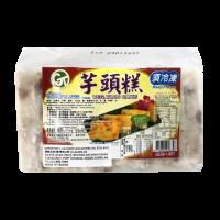 *UJ Vege Taro Cake 素芋头糕 1kg