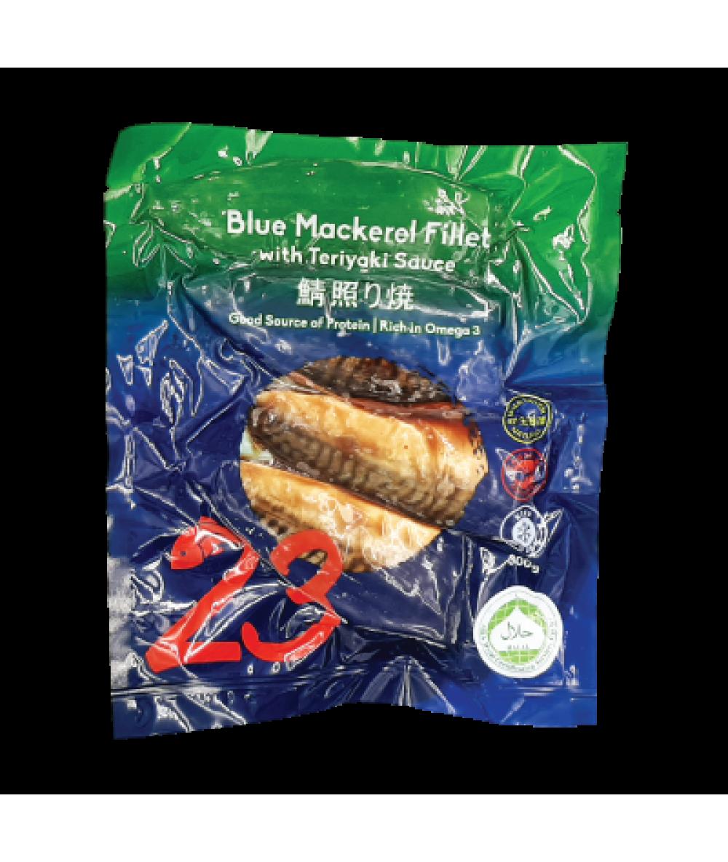 *Blue Mackerel Fillet with Teriyaki Sauce 300g