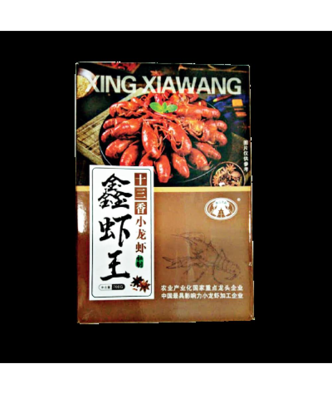 *SK 13 Spices CrayFish 700g