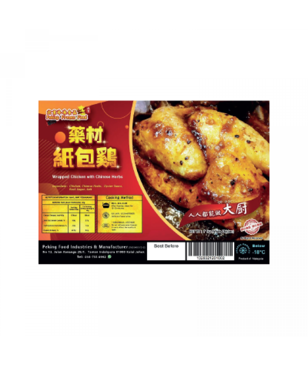 *PK Wrapped Chicken with Chinese Herbs 1kg+-