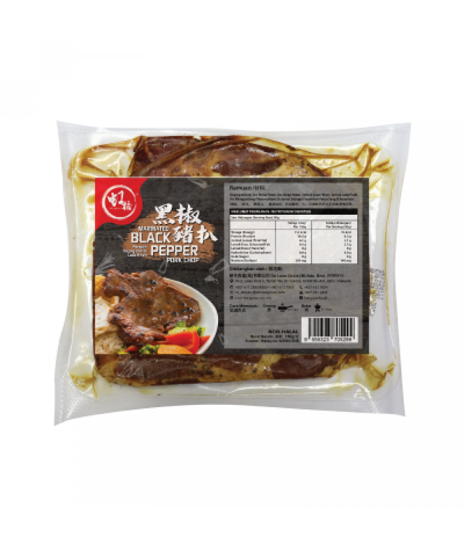 *HQ Marinated B.Pepper Pork Chop 150g