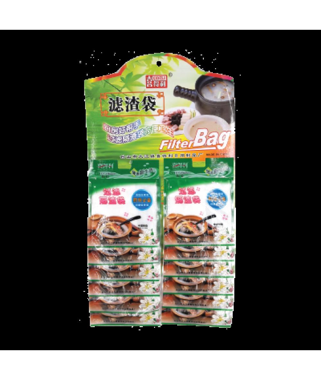 OI XDL Soup Bag 8x10