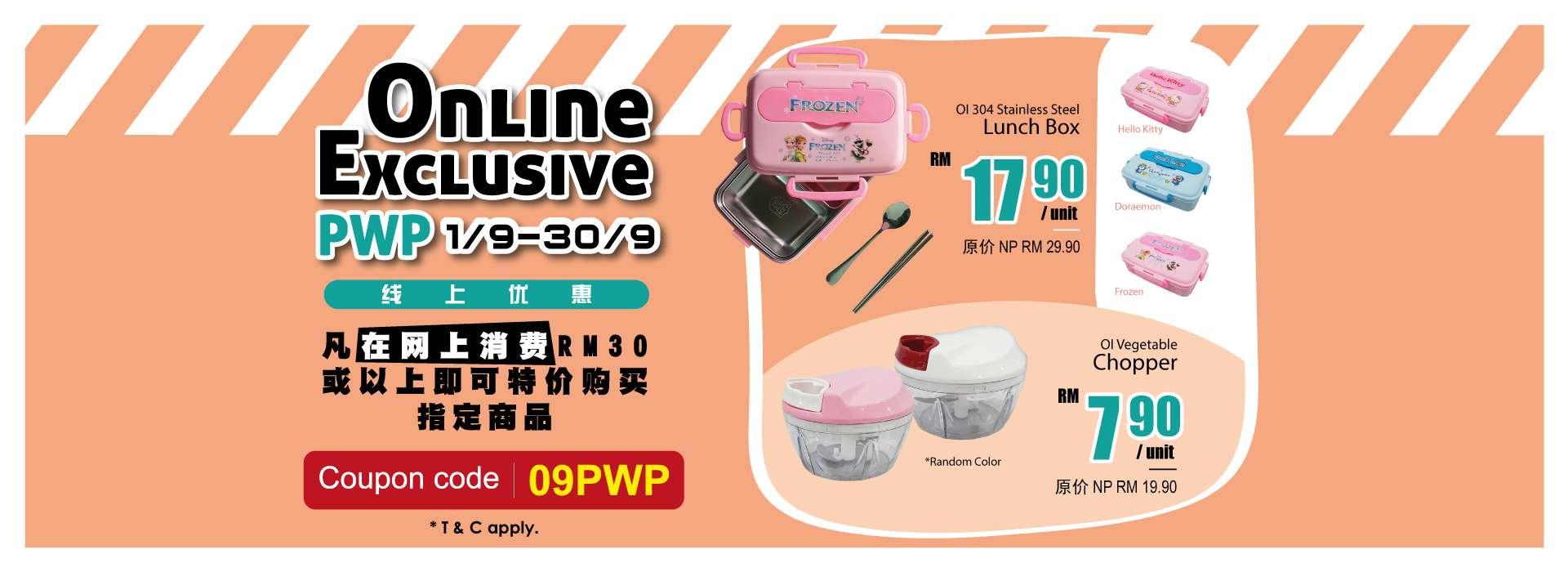 Sep Online Exclusive PWP