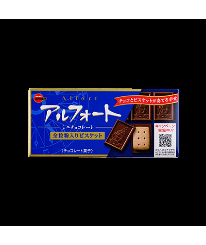 Alfort Mini Chocolate 57g