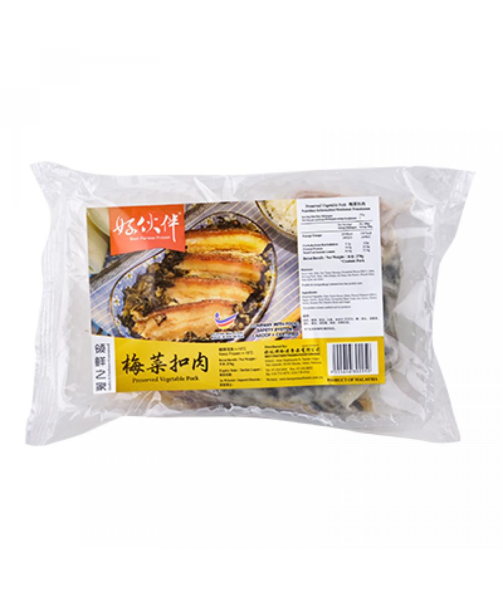 BP Preserved Vegetable Pork 270g