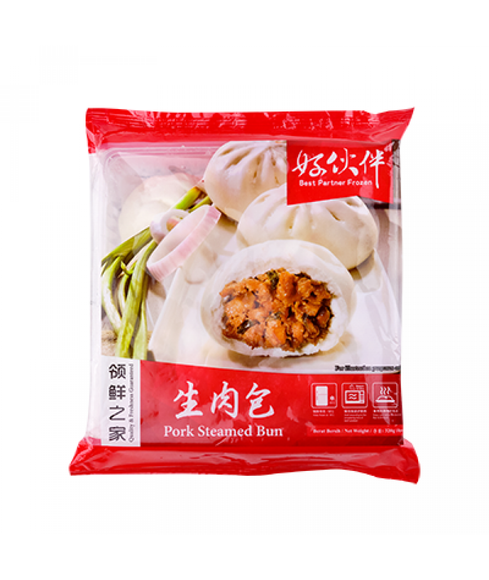 BP Pork Steamed Bun 4pcs
