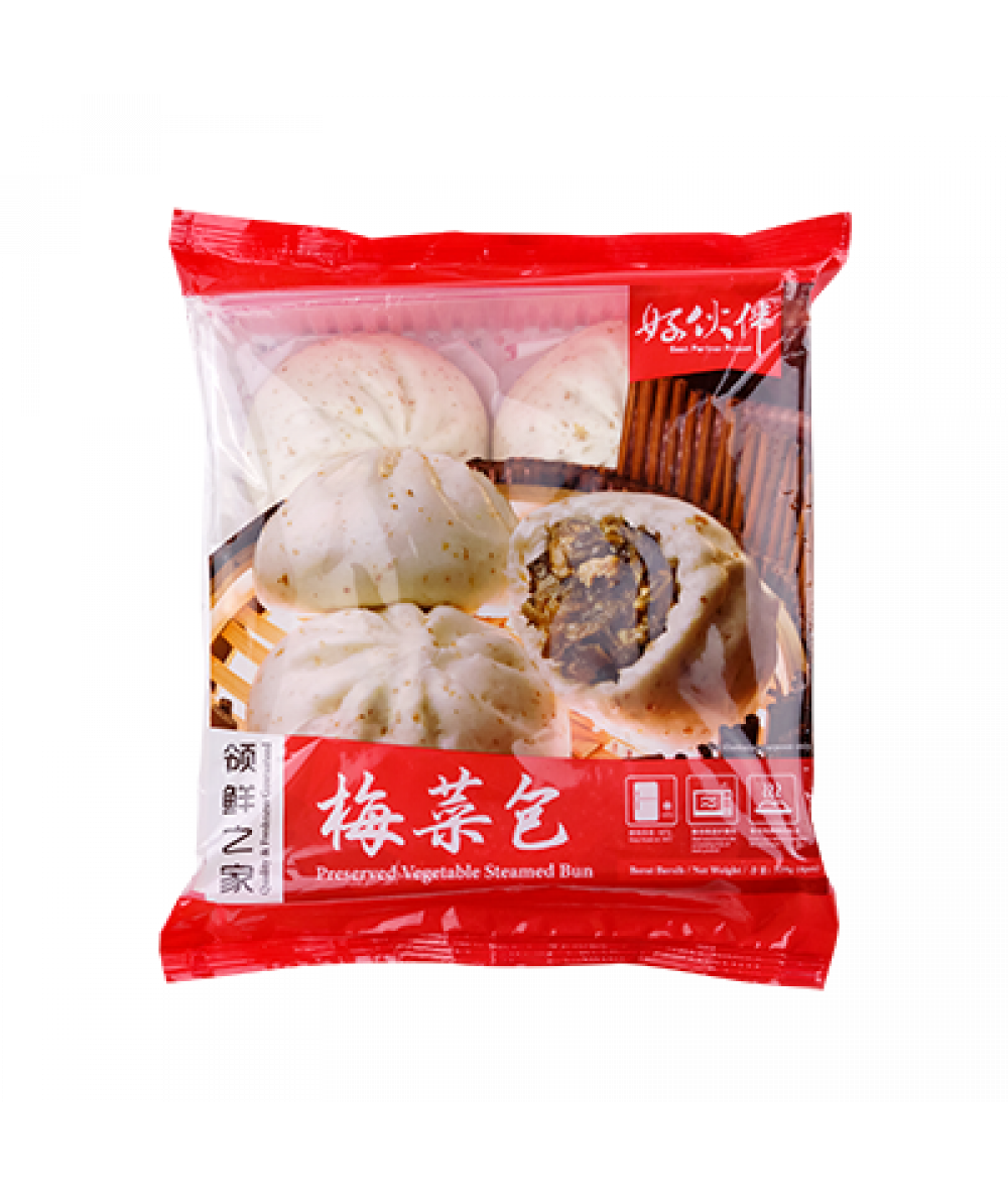 BP Preserved Vegetable Bun 4pcs