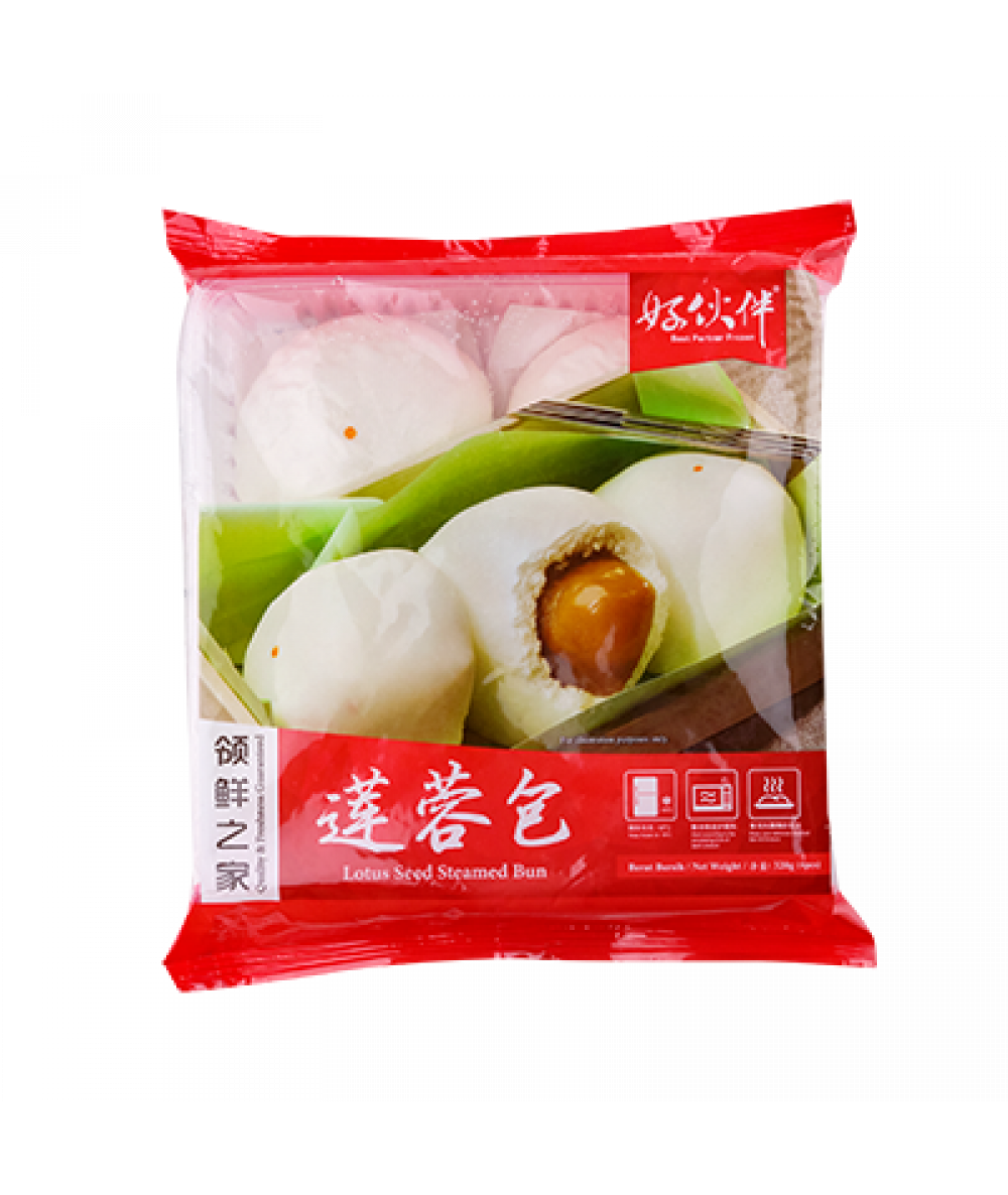 BP Lotus Seed Bun 4pcs
