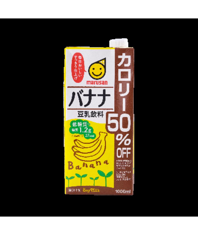 Marusanai Soymilk Banana Calorie 50% Less  1000ml