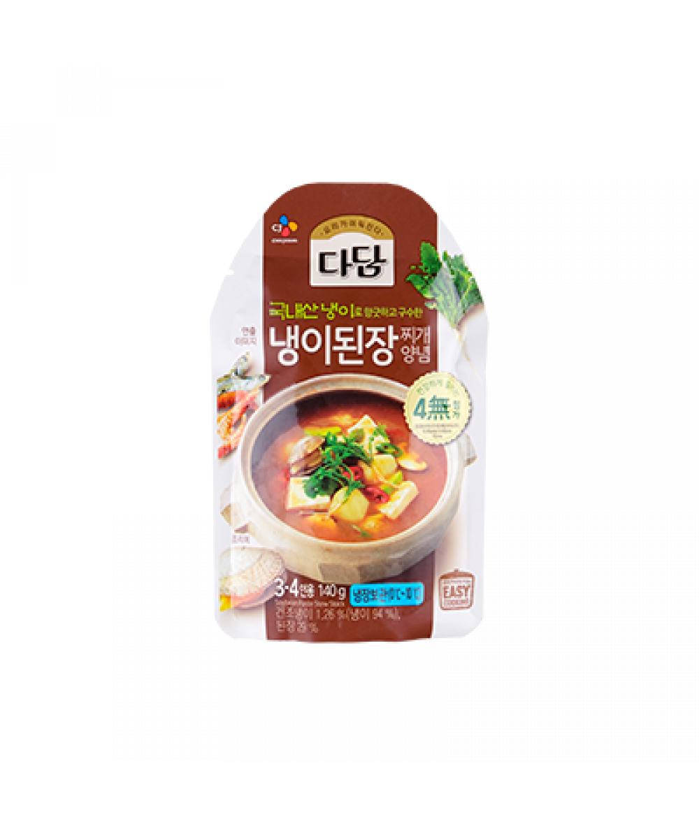 CJ Soup Paste For Vege Stew 140g