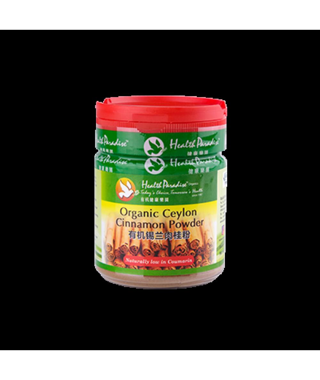 HP Organic Ceylon Cinnamon Powder 80g