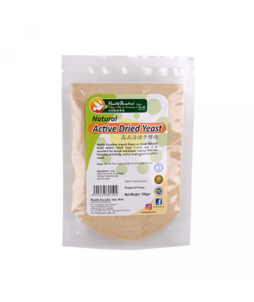 HP Organic Dried Active Yeast Natural 100g