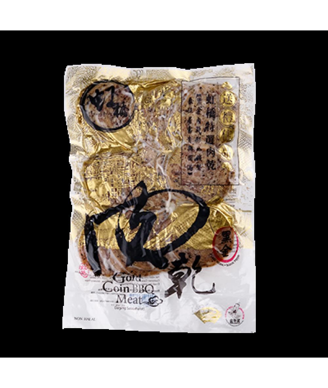 Hong Qiao Meat Gold Coin Original 500g
